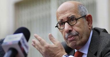 دكتور محمد البرادعي