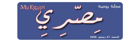 myegypt-logo
